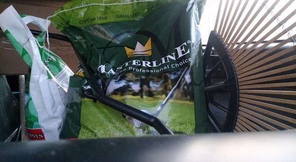 Vejos sėjimui naudojamos tik profesionalios sėklos.